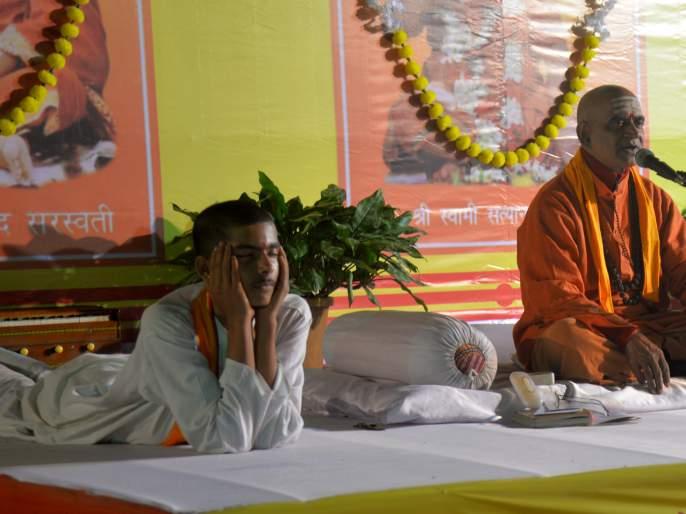 Yoginidre will change the course of life | योगनिद्रेने जीवनाची दिशा बदलेल