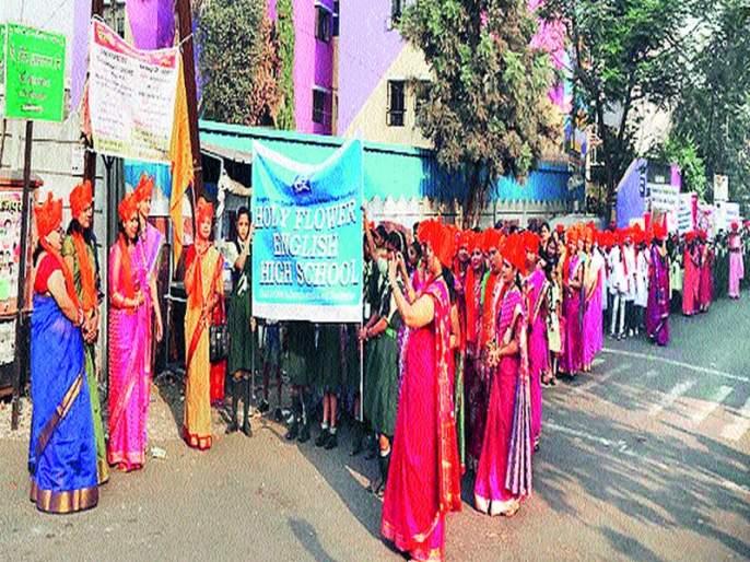 Rally for women's day at Nashik Road-Deolali Camp | नाशिकरोड-देवळाली कॅम्पला महिला दिनानिमित्त रॅली