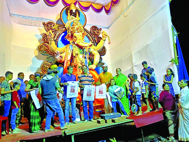 Three years later, Ganesh idol immersion | तीन वर्षांनंतर करतात गणेशमूर्तीचे विसर्जन