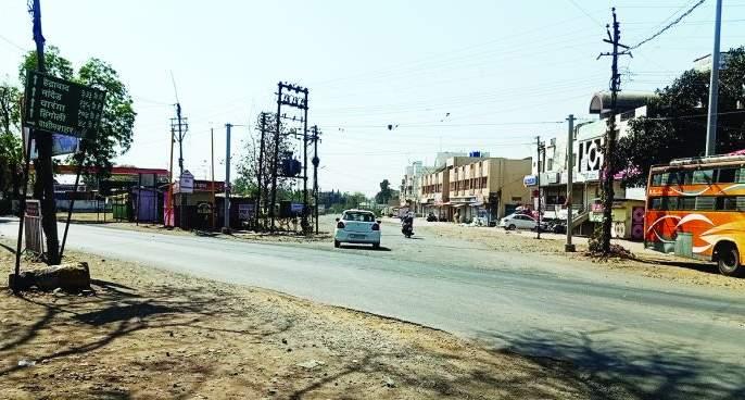 Washimkar's spontaneous response to the curfew   संचारबंदीला वाशिमकरांचा उत्स्फुर्त प्रतिसाद
