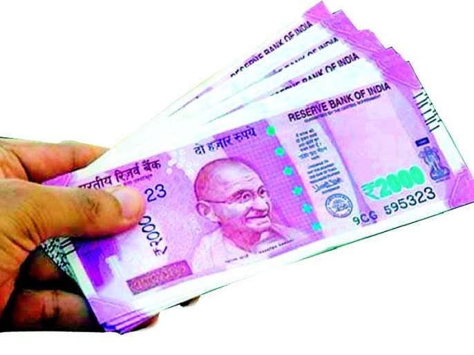 Strike for crop loan target in four years | चार वर्षांत पीककर्जाच्या उद्दिष्टाला हरताळ