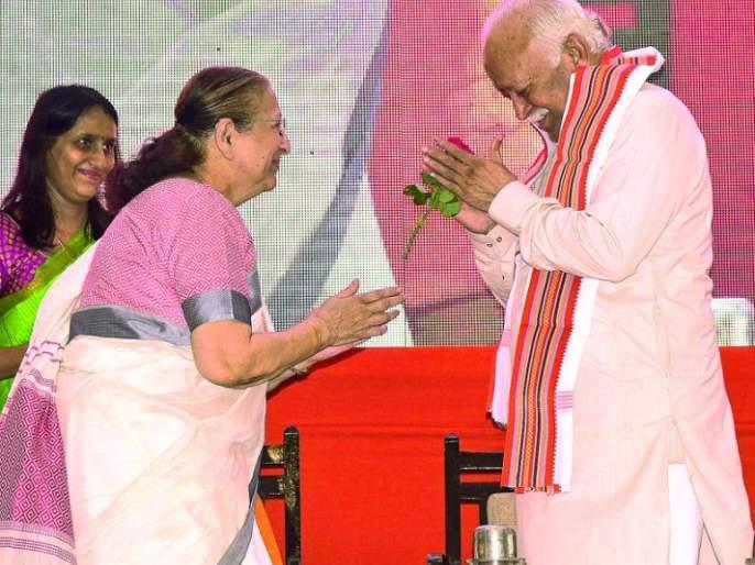 ... Thats why the questions arises on Rama | ...म्हणून रामावर उपस्थित होतात प्रश्न