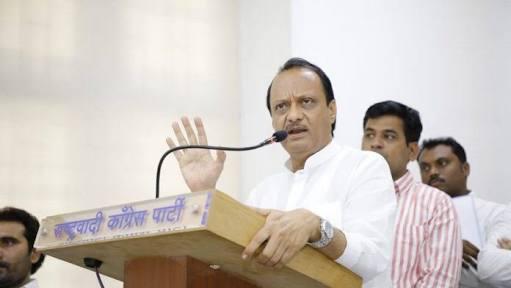 NCP angry over not naming Ajit Pawar | अजित पवार यांचा नामोल्लेख न केल्याने राष्ट्रवादी काँग्रेसची नाराजी