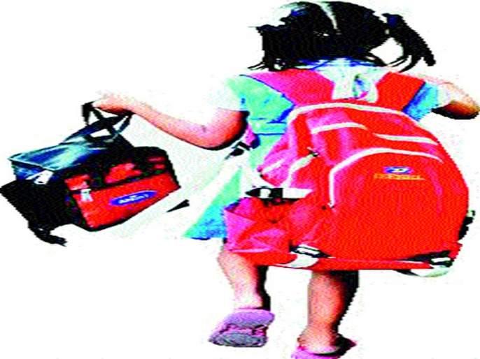 Rebirth in schools after Diwali | दिवाळीनंतर शाळांमध्ये पुन्हा किलबिलाट