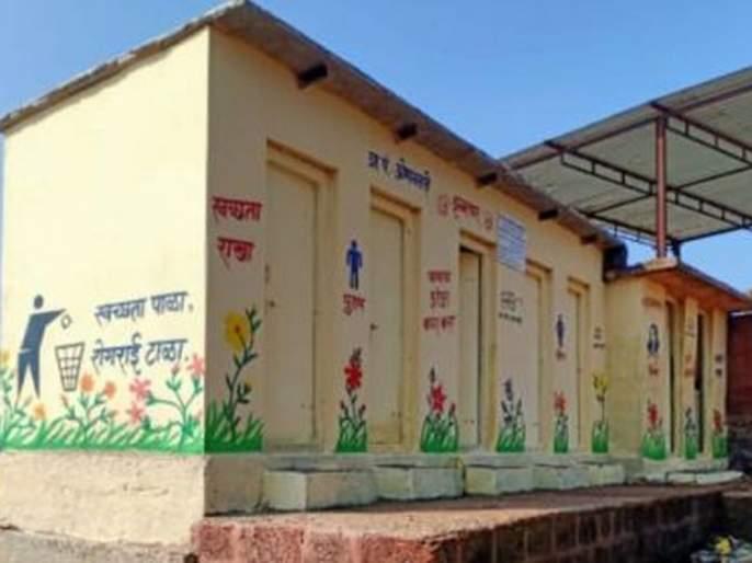 Yavatmal district ranks fourth in the country in community toilet campaign   सामुदायिक शौचालय अभियानात यवतमाळ जिल्हा देशात चौथा