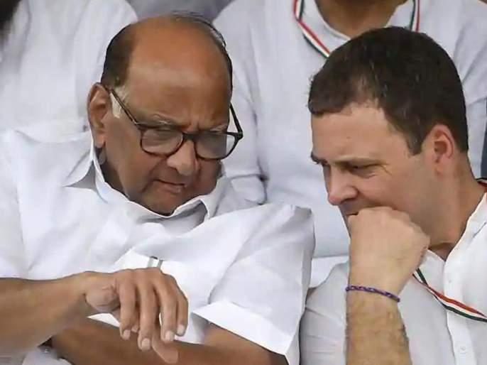 Congress, NCP's 200 seats consensus? | काँग्रेस, राष्ट्रवादीचे २०० जागांवर एकमत?