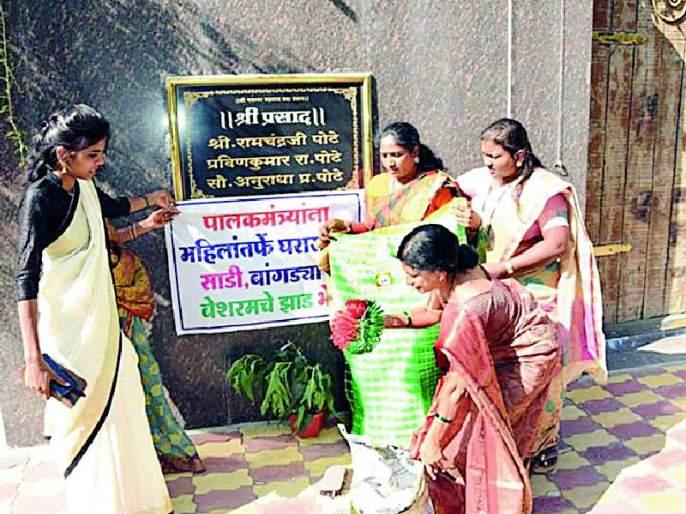 Guardian Minister Praveen Pote's Wonders at Home | पालकमंत्री प्रवीण पोटे यांच्या घरावर जादूटोणा