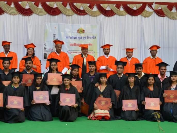 Graduation ceremony at Matoshree Engineering College | मातोश्री अभियांत्रिकी महाविद्यालयात पदवीदान समारंभ