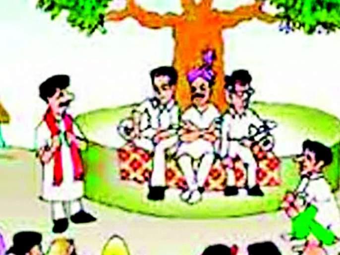 Now a Gram Sabha for Rural Development Plan | ग्रामविकासाच्या आराखड्यासाठी आता ग्रामसभा