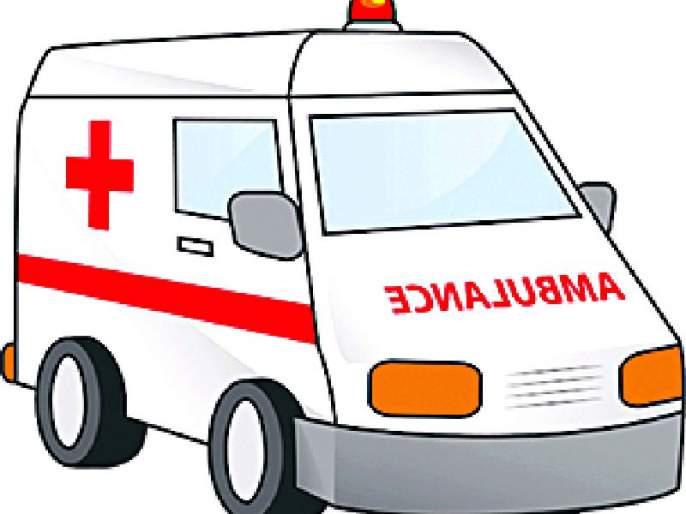 Contract ambulance drivers have not been paid for eight months! | कंत्राटी रूग्णवाहिका चालकांना आठ महिन्यांपासून वेतनच नाही !