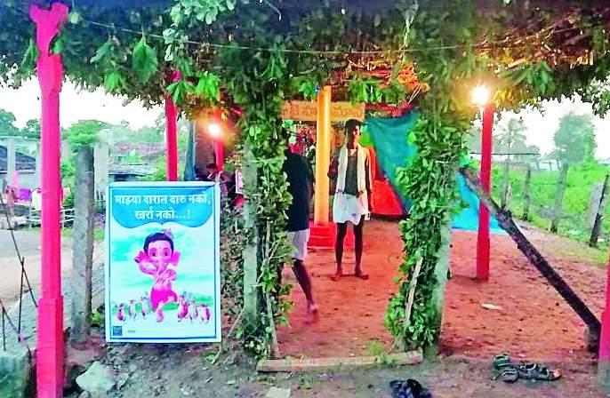 Initiatives for 9 congregations of alcoholic and alcohol-free Ganeshotsav   ३१३ मंडळांचा दारू व खर्रामुक्त गणेशोत्सवासाठी पुढाकार