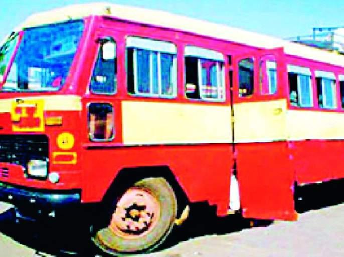 Irregular buses hit commuters with students | अनियमित बसगाड्यांमुळे विद्यार्थिनींसह प्रवाशांना फटका