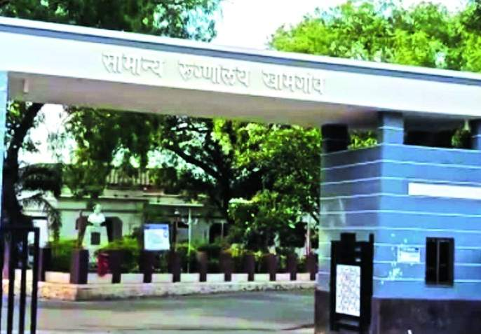 No Electric audit of Khamgaon sub-district hospital | खामगाव उपजिल्हा रुग्णालयाच्या इलेक्ट्रिक ऑडिटला खो