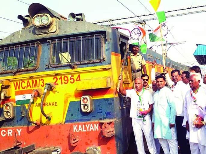 Finally, the Bhusaval-Narkhed passenger started | अखेर भुसावळ-नरखेड पॅसेंजर सुरू
