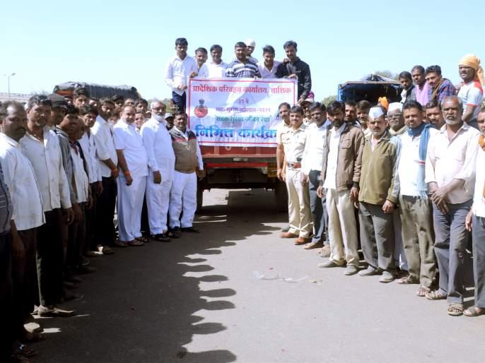 Road security campaign in Vinchur | विंचूर येथे रस्ता सुरक्षा अभियान