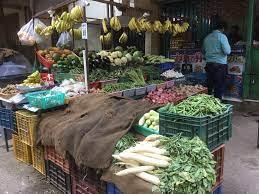 The traders turned their backs on the Ghoti Bazaar Committee | घोटी बाजार समितीकडे व्यापाऱ्यांनी फिरविली पाठ