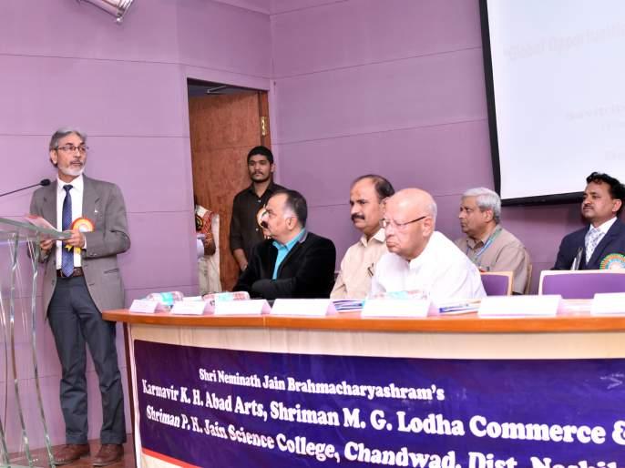 National Seminar on Chemistry Department at Chandwad College | चांदवड महाविद्यालयात रसायनशास्त्र विभागाचे राष्टÑीय चर्चासत्र