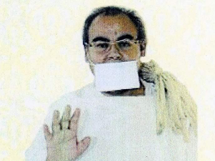Dr. VishalMuniji ma. Sa. : Showing the path of welfare to the people   श्रमणसंघीय वाचनाचार्य : डॉ. विशालमुनीजी म. सा.