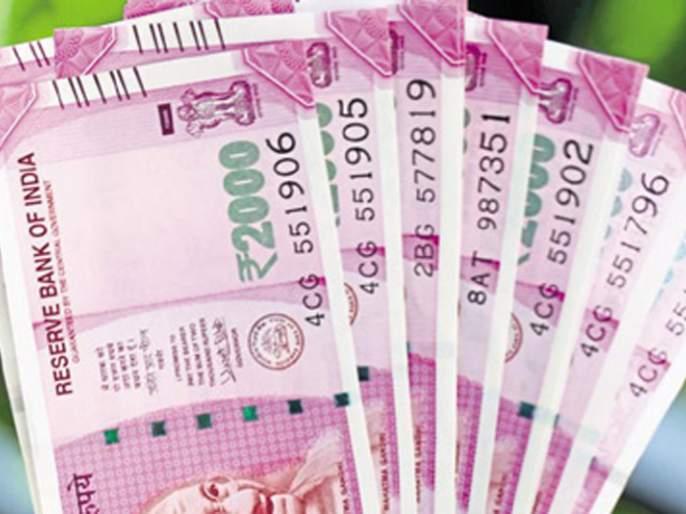 Parbhani: Seven crore for Shravanbala Yojana   परभणी : श्रावणबाळ योजनेसाठी सव्वा सात कोटी