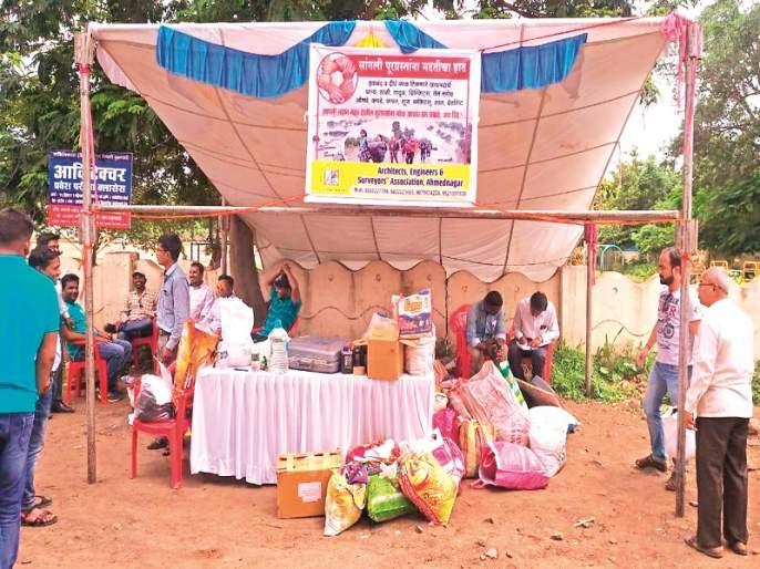 help from the city for flood victims: 4 crore financial support | पूरग्रस्तांसाठी नगरमधून मदतीचा ओघ : ग्रामसेवकांची ३ कोेटींची आर्थिक मदत