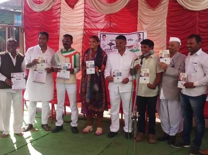 Youth Congress 'Chalo Panchayat' campaign started in Sinnar taluka | सिन्नर तालुक्यात युवक कॉँग्रेसचे 'चलो पंचायत' अभियानास प्रारंभ