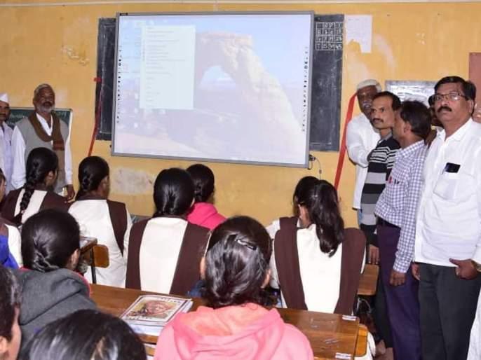 Inauguration of digital class at Bhor School in Thangaon | ठाणगाव येथील भोर विद्यालयात डिजीटल क्लासचा शुभारंभ