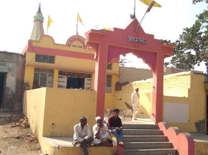 Khandoba Maharaj Yatra at Khambale | खंबाळे येथे खंडोबा महाराज यात्रोत्सव