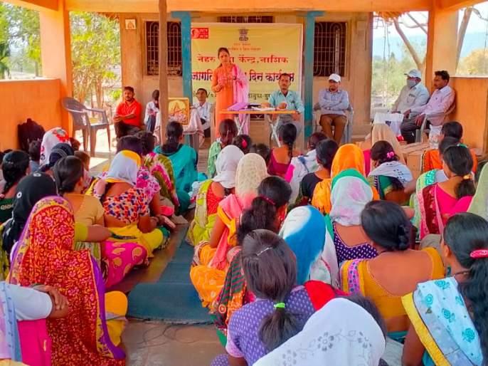 Women's Day celebrated at Mhaskhadak | म्हैसखडक येथे महिला दिन साजरा