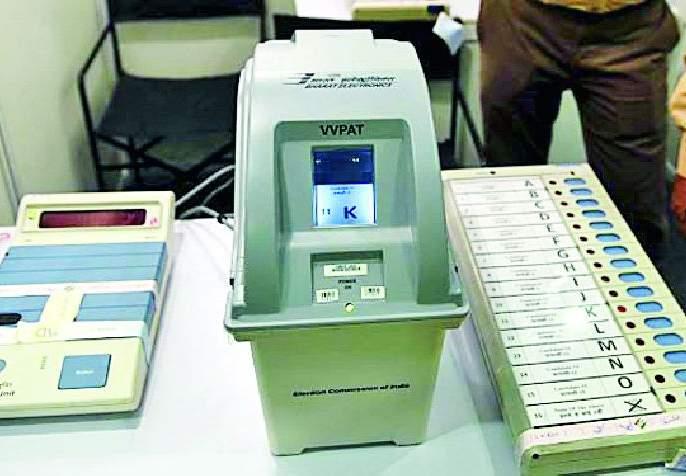 Maharashtra Election 2019 ; The Election Department blocked an annual salary hike of 'three of those' central leaders   Maharashtra Election 2019 ; निवडणूक विभागाने 'त्या' तीन केंद्राध्यक्षांची एक वार्षिक वेतनवाढ रोखली