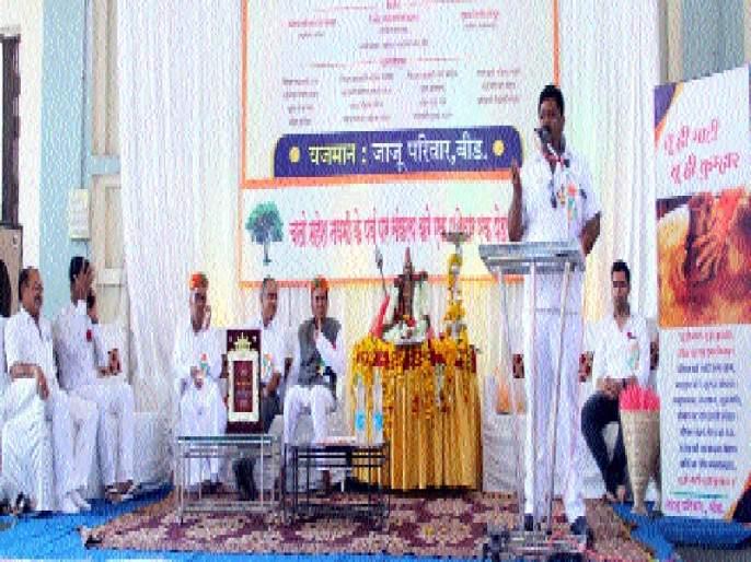 Mahesh celebrated various activities by Mahesh in Navami Souvenirs   बीडमध्ये विविध उपक्रमांनी महेश नवमी उत्साहात साजरी