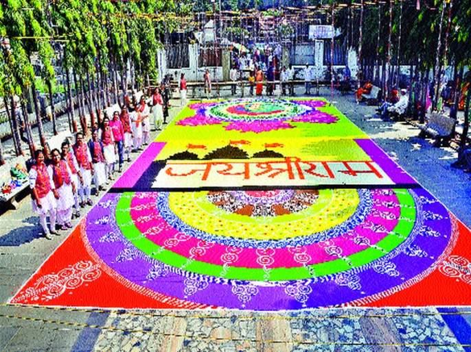One thousand square feet of maharagoli | एक हजार चौरस फूट महारांगोळी