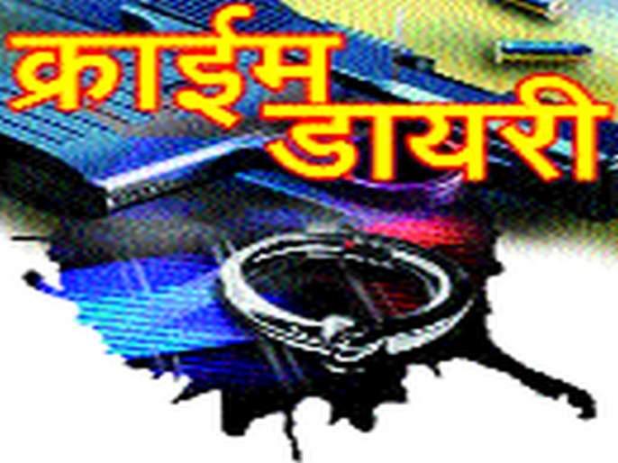 'Mokka' action on three gold chain thieves   तिघा सोनसाखळी चोरांवर 'मोक्का'ची कारवाई