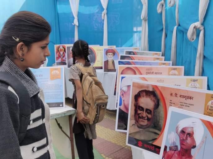 Yavatmal Marathi Sahitya Sammelan; Cartoons, forts, confectionery and more ...   यवतमाळ मराठी साहित्य संमेलन; व्यंगचित्रे, किल्लेसंवर्धन, चित्रकविता आणि बरेच काही...