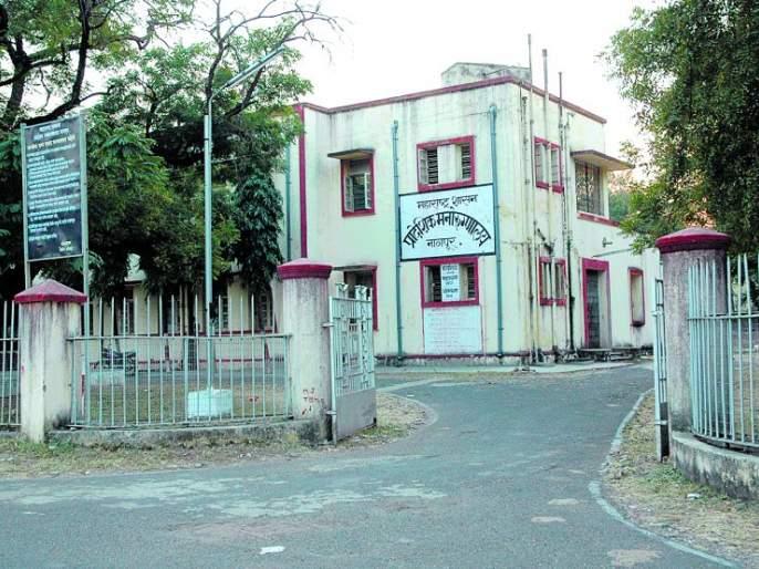 18 deaths in six months; Nagpur Regional mental hospital | सहा महिन्यात १८ मनोरुग्णांचा मृत्यू; नागपूर प्रादेशिक मनोरुग्णालय