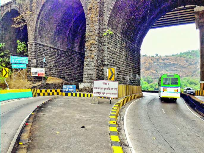 Historical Amritanjan Bridge going on double century | ऐतिहासिक ब्रिटिशकालीन अमृतांजन पुलाची द्विशतकाकडे वाटचाल........