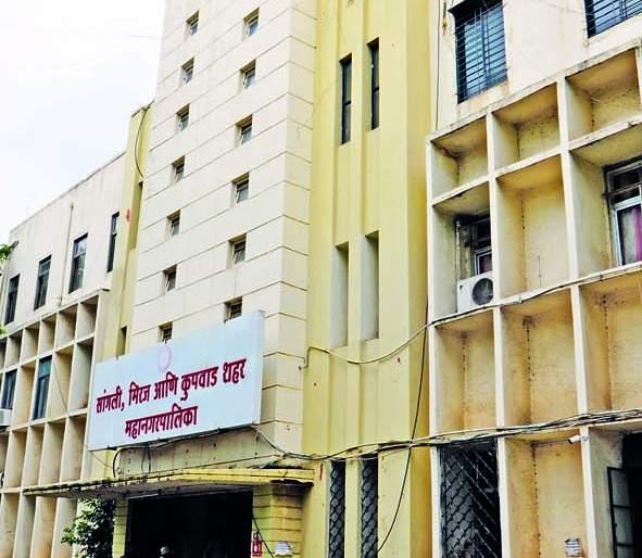 BJP-Congress collusion over Sangli jakat naka land | सांगलीत जकात नाक्याच्या जागेबाबत भाजप-कॉँग्रेसची मिलीभगत