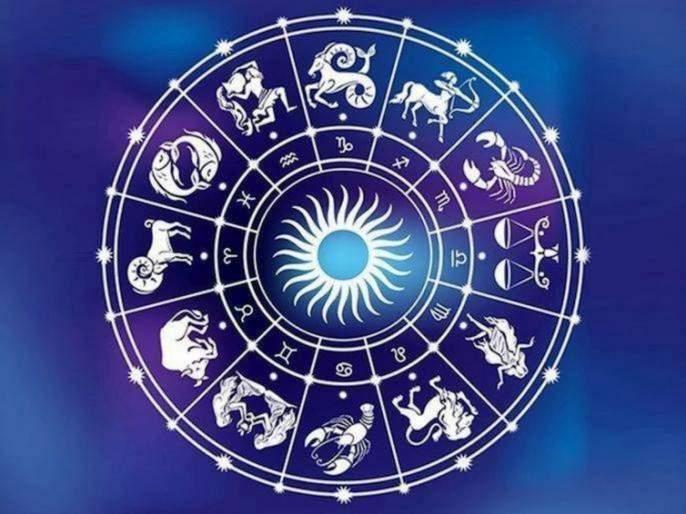 Todays horoscope 12 April 2021   आजचं राशीभविष्य १२ एप्रिल २०२१; स्त्री सहकारी मदत करेल; अडचणीतून बाहेर काढेल