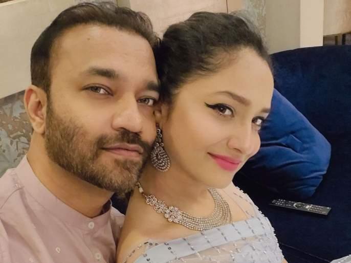 After a breakup with Sushant, Ankita Lokhande chose Vicky Jain as her partner. The relationship lasted for 3 years. | सुशांतसोबत ब्रेकअप झाल्यानंतर अंकिता लोखंडेने विक्की जैनला निवडला आपला जोडीदार, रिलेशनशीपला झाली ३ वर्षे