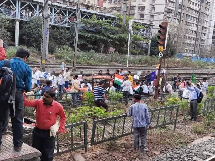 Mumbai Train Update Members of Bahujan Kranti Morcha block a railway track in Kanjurmarg | Mumbai Train Update : कांजूरमार्ग स्थानकाजवळ 'रेल रोको', मध्य रेल्वेची वाहतूक उशिराने