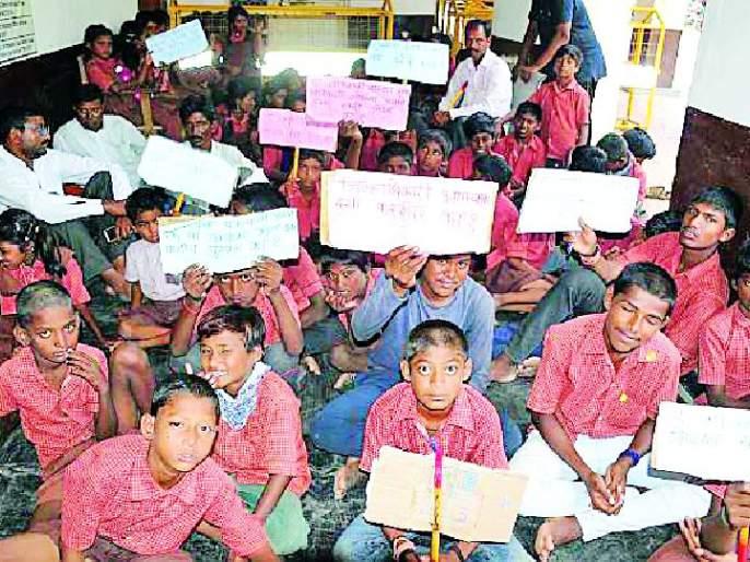 The students of 'question mark' fast | 'प्रश्नचिन्ह'च्या विद्यार्थ्यांचे उपोषण