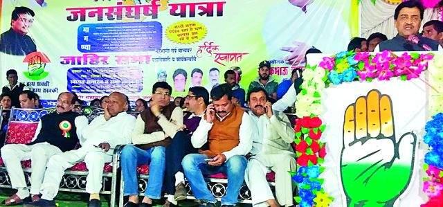 BJP government did injustice to farmers! | भाजप सरकारने शेतकऱ्यांवर अन्याय केला!