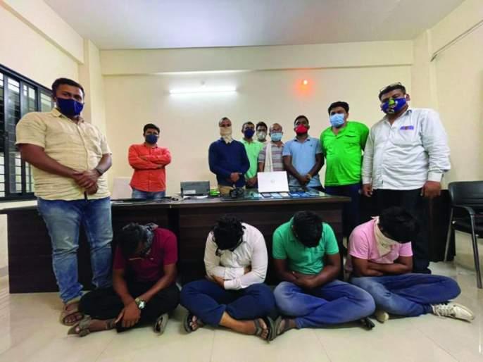 Betting on IPL match; Four arrested   चिखलीत आयपीएल सामन्यावर सट्टा; चाैघांना अटक