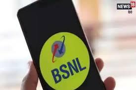 Bojwara of BSNL service at Rajapur | राजापूर येथील बीएसएनएल सेवेचा बोजवारा