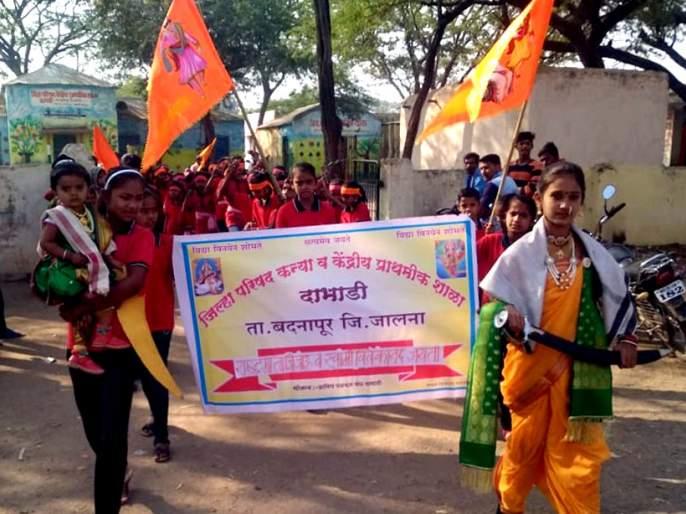 Celebrated Rajmata Jijau and Swami Vivekanand Jayanti | राजमाता जिजाऊ व स्वामी विवेकानंद जयंती उत्साहात साजरी