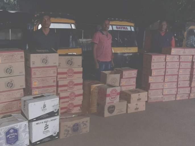 Illegal liquor seized in three rickshaws near Navapura | नवापुराजवळ तीन रिक्षांमधून साडेचार लाखाचे अवैध मद्य जप्त