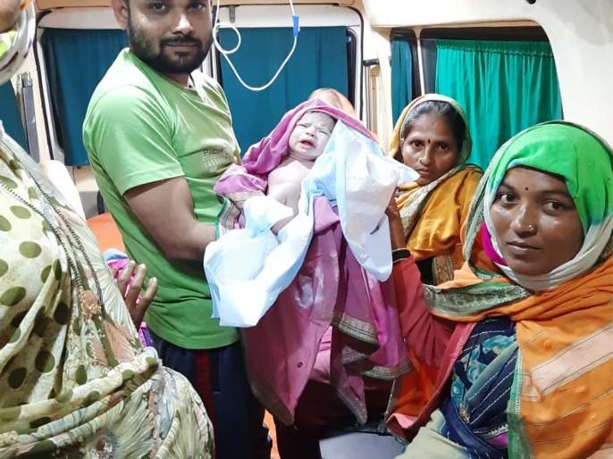 In the ambulance, the woman gives birth to a baby   रुग्णवाहिकेतच महिलेने दिला बाळाला जन्म