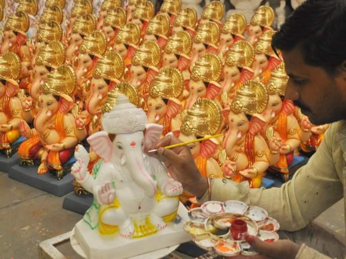 Prepare for the arrival of the rebellious Ganesha | विघ्नहर्त्या गणेशाच्या आगमनाची तयारी सुरू