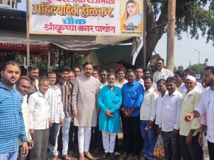 Bhushan Singhraj Holkar visits Pachora city | भूषणसिंहराजे होळकर यांची पाचोरा शहराला भेट