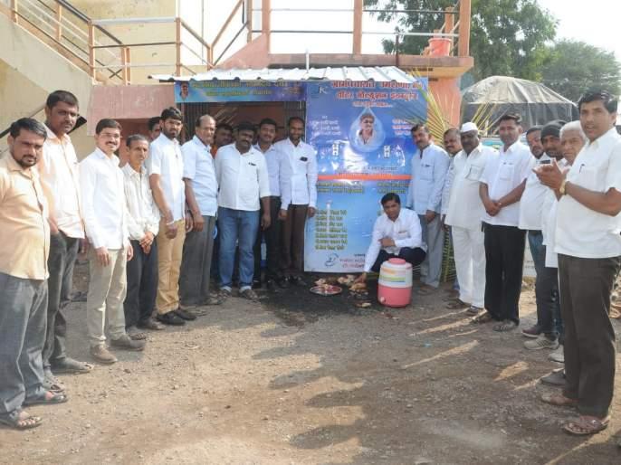 Umaraneet Water ATM Center started   उमराणेत वॉटर एटीएम केंद्र सुरु