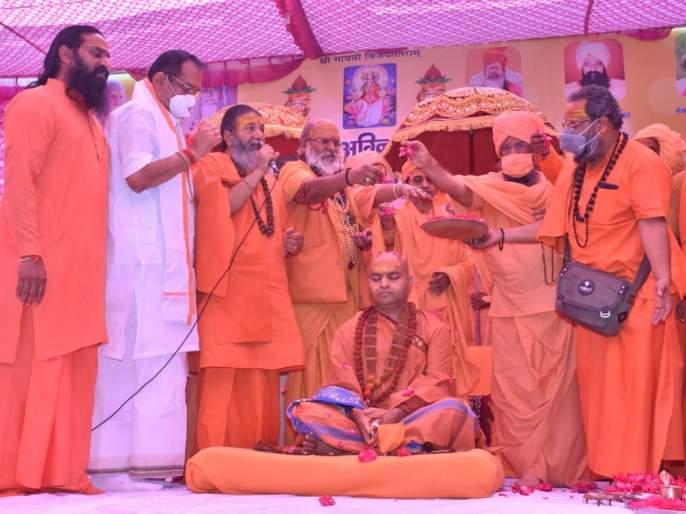 Pattabhishek ceremony of Uttam Swami of Nashik at Kumbh Mela at Haridwar | हरिद्वार येथील कुंभमेळ्यात नाशिकच्या उत्तम स्वामी यांचा पट्टाभिषेक सोहळा